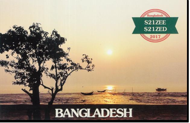 S21ZED - Bangladesh