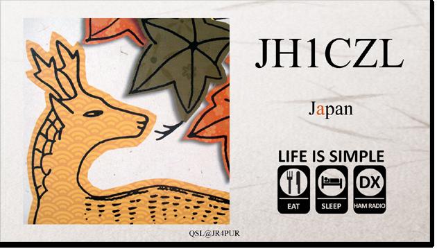QSL@JR4PUR #005 - Hanafuda