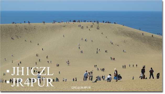 QSL@JR4PUR #010 - Tottori Sand Dunes