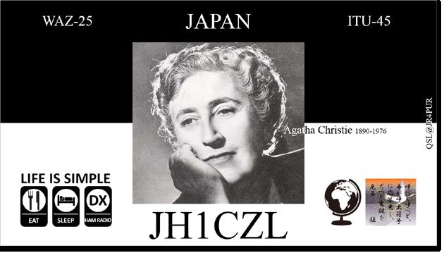 QSL@JR4PUR #013 - Agatha Christie