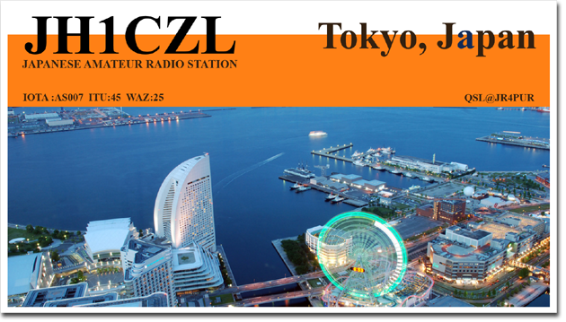 QSL@JR4PUR #015 - Yokohama
