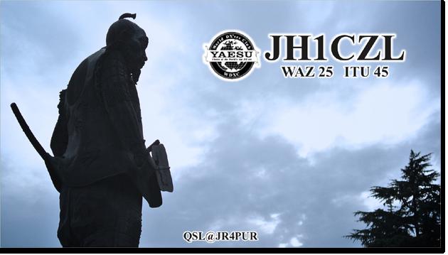 QSL@JR4PUR #017 - Samurai