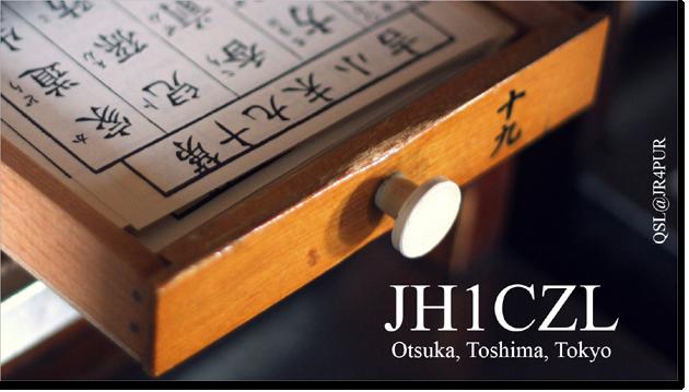 QSL@JR4PUR #020 - Omikuji