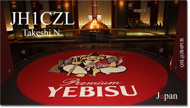 QSL@JR4PUR #021 - Yebisu Beer