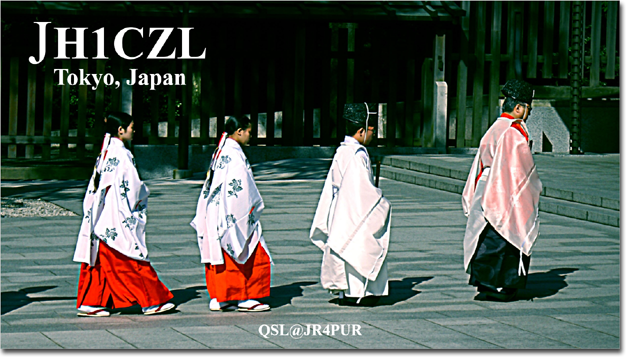 QSL@JR4PUR #019 - Abbey Road (Japanese style)