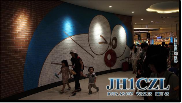 QSL@JR4PUR #023 - Doraemon