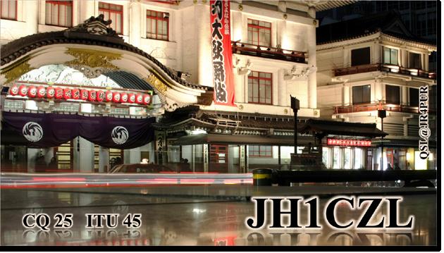 QSL@JR4PUR #030 - Kabukiza, Ginza