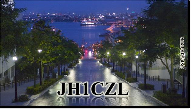 QSL@JR4PUR #034 - Hachimanzaka, Hakodate