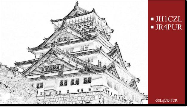 QSL@JR4PUR #041 - Osaka Castle