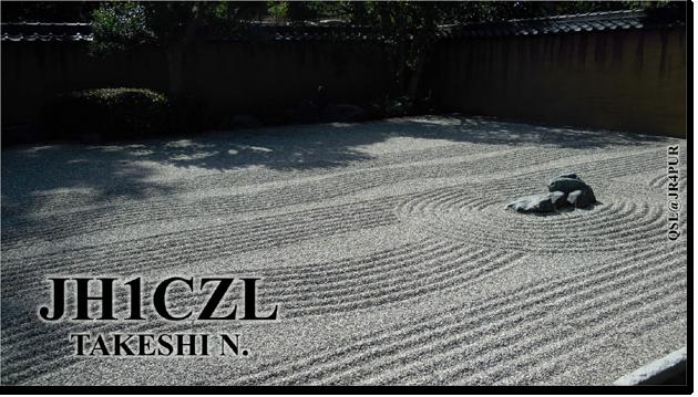 QSL@JR4PUR #045 - Japanese Garden