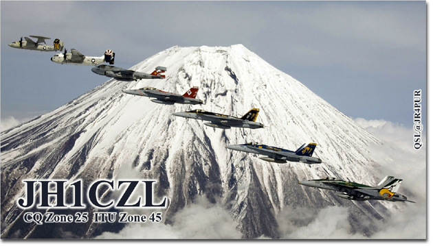 QSL@JR4PUR #047 - Mt. Fuji