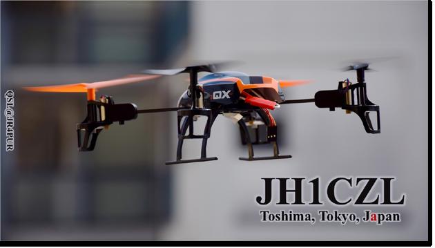 QSL@JR4PUR #049 - Drone