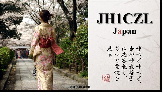QSL@JR4PUR #058 - Kimono