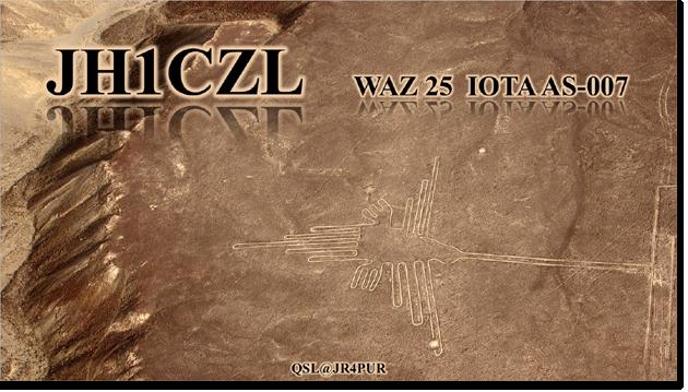 QSL@JR4PUR #060 - Nazca Lines