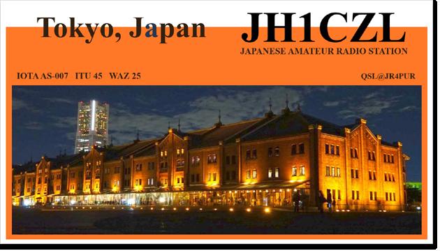 QSL@JR4PUR #069 - Red Brick Warehouse, Yokohama
