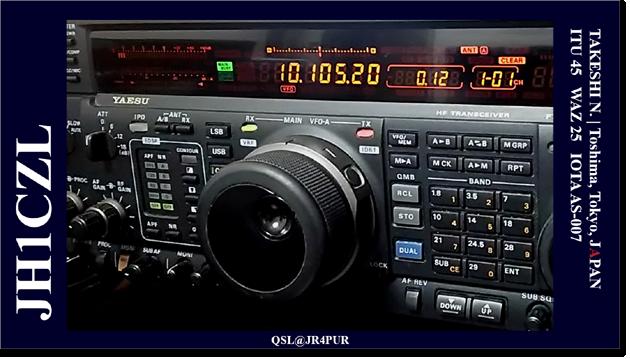 QSL@JR4PUR #071 - YAESU Mark-V FT-1000MP