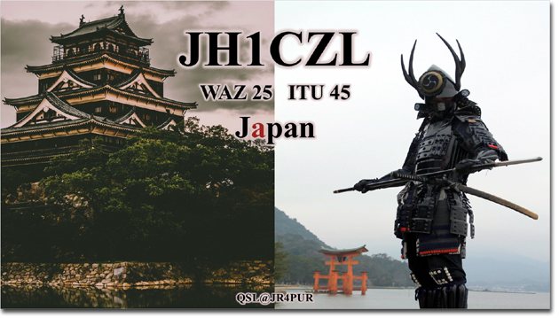 QSL@JR4PUR #081 - Hiroshima Castle and Itsukushima Shrine
