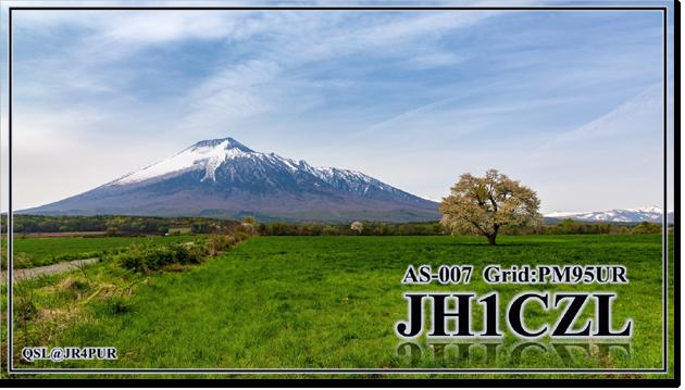 QSL@JR4PUR #083 - Mt. Iwate