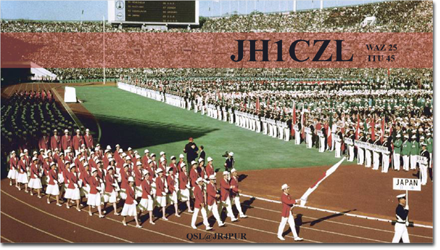 QSL@JR4PUR #090 - Tokyo Olympics, 1964