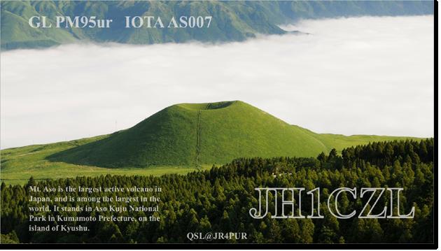 QSL@JR4PUR #097 - Mt. Aso, Kumamoto