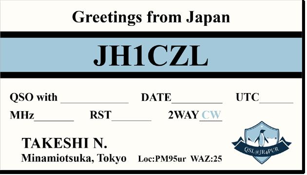 QSL@JR4PUR #096 - A JH1CZL QSL