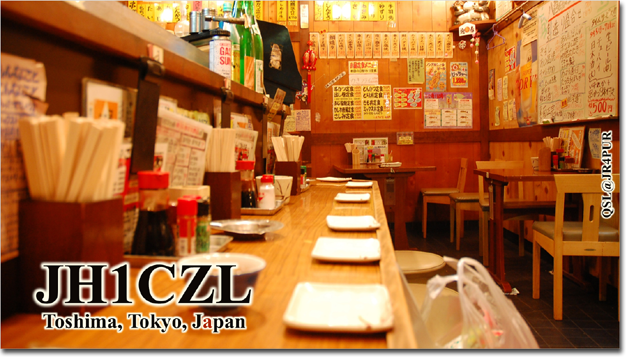 QSL@JR4PUR #099 - Izakaya