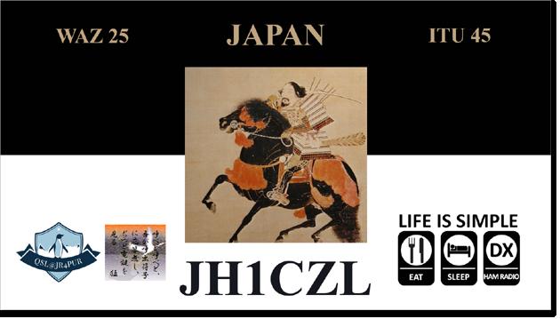QSL@JR4PUR #102 - Takauji Ashikaga (1305-1358)