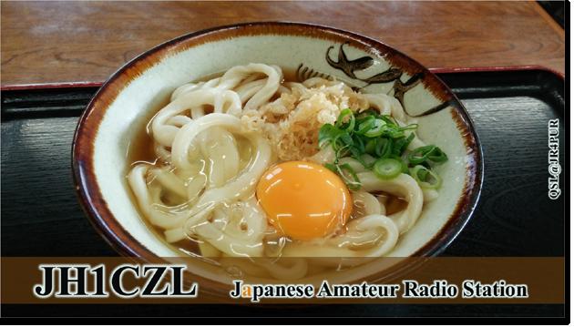 QSL@JR4PUR #104 - Tsukimi-Udon