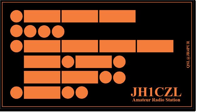 QSL@JR4PUR #112 - Morse Code