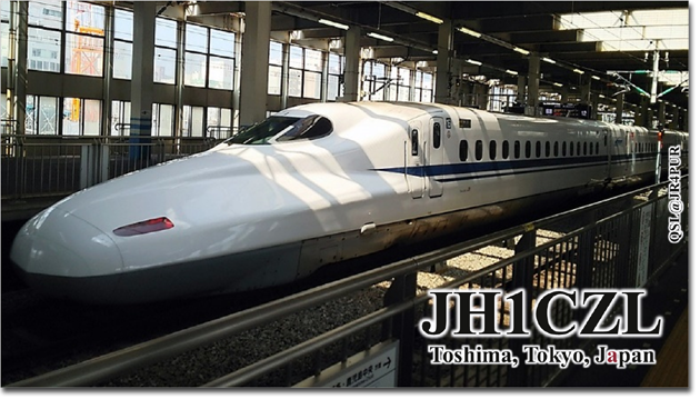 QSL@JR4PUR #121 - Shinkansen