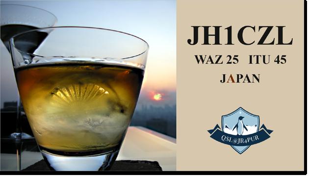 QSL@JR4PUR #122 - Umeshu