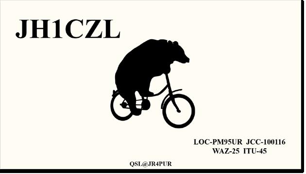 QSL@JR4PUR #123 - Circus