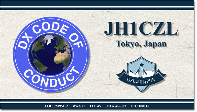 QSL@JR4PUR #131 - DX Code Of Conduct