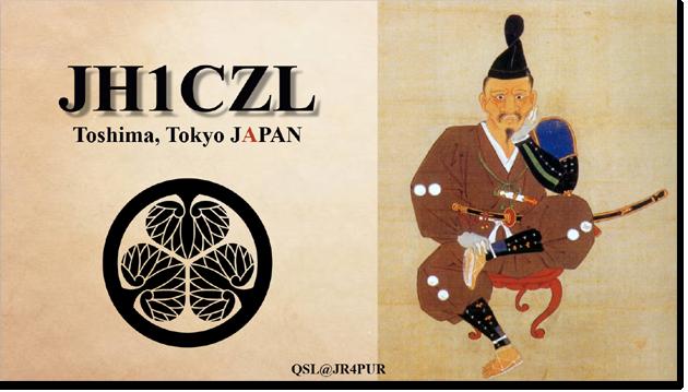 QSL@JR4PUR #133 - Ieyasu Tokugawa (1543-1616)
