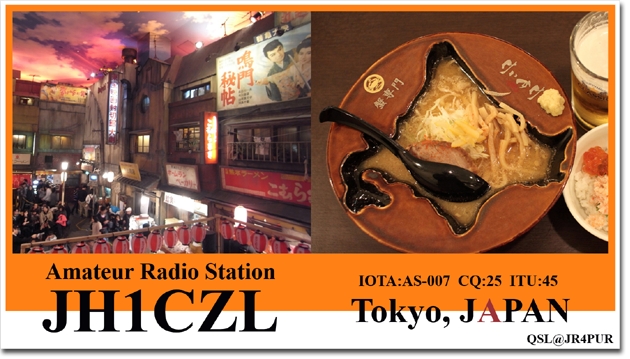 QSL@JR4PUR #134 - Ramen Museum, Shin-Yokohama