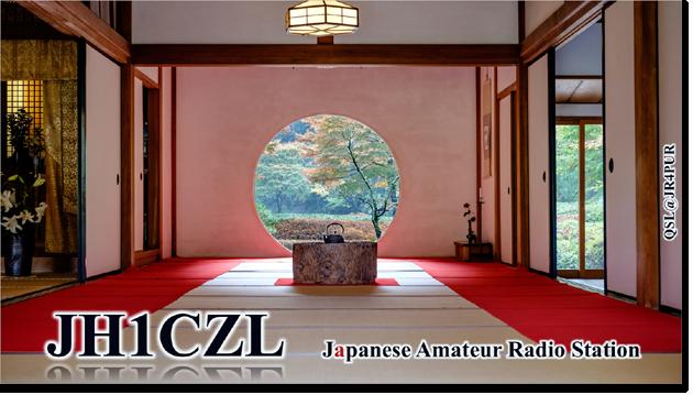 QSL@JR4PUR #140 - Meigetsu-in, Kamakura