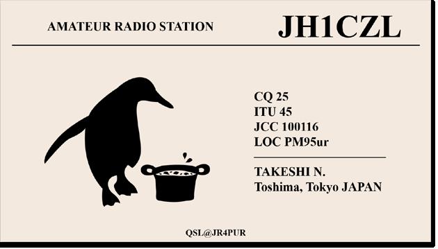 QSL@JR4PUR #141 - A JH1CZL QSL