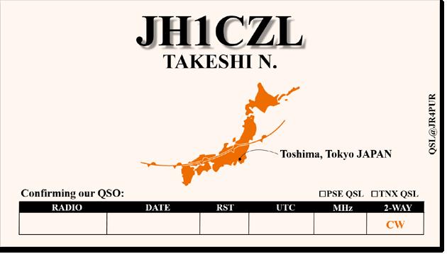 QSL@JR4PUR #053 - A JH1CZL QSL