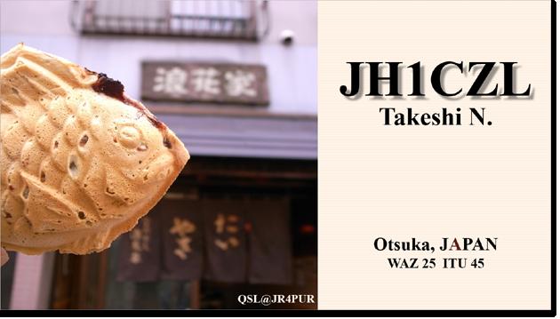 QSL@JR4PUR #142 - Taiyaki