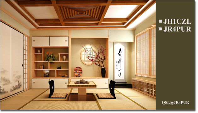 QSL@JR4PUR #145 - Japanese Style Room