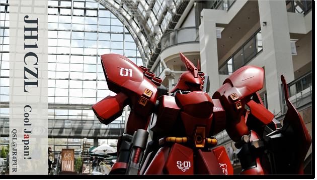 QSL@JR4PUR #150 - Sazabi (Gundam Series)