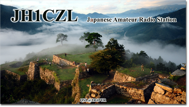 QSL@JR4PUR #161 - Takeda Castle, Hyogo