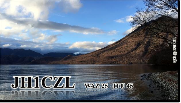 QSL@JR4PUR #164 Lake Chuzenji, Nikko