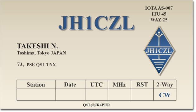 QSL@JR4PUR #174 - A JH1CZL QSL