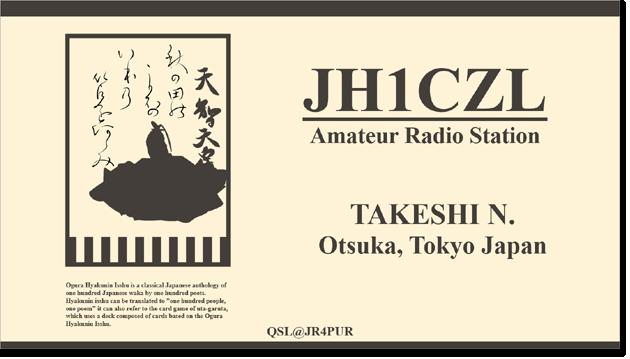 QSL@JR4PUR #176 - Ogura Hyakunin Isshu