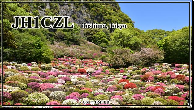 QSL@JR4PUR #181 - Mifuneyamarakuen, Saga