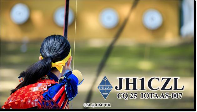 QSL@JR4PUR #183 - Kyudo