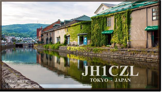 QSL@JR4PUR #184 - Otaru Canal, Hokkaido