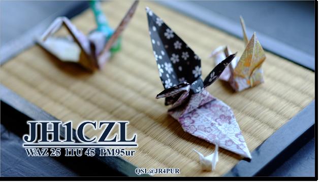 QSL@JR4PUR #185 - Origami