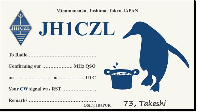 QSL@JR4PUR #186 - A JH1CZL QSL